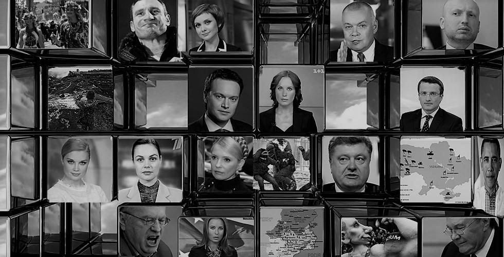 Политическая пропаганда на телевидение