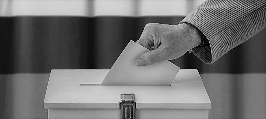 назначение выборов