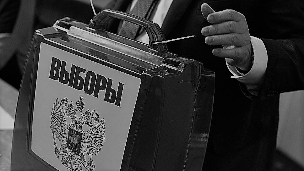 избирательные права